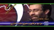 طشت گذاری 91 حاج نظام شاهی - قسمت 4