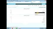 برداشتن دسترسی تابلو اعلانات سایت از کاربران