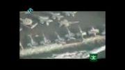 مجموعه 5 دقیقه ای از تصاویر شکار شده توسط پهپاد های ایران از ناوهای امریکایی