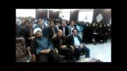 (ویدئو+تصاویر)جشن غدیر خم در دانشگاه پیام نور هشترود