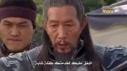 نجات دادن سوسانو توسط جومونگ