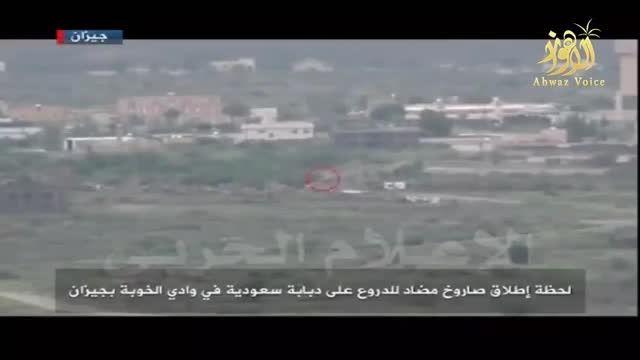 لحظه انهدام تانک سعودی در حمله موشکی ارتش یمن به الخبه