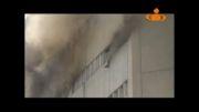 رهایی از ساختمان سوخته