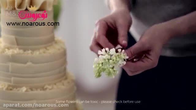 ایده هایی برای تزیین کیک عروسی با گل تازه
