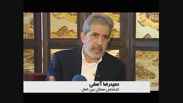 هشدار ناوشکن ایران به ناو جنگی آمریکایی در خلیج عدن