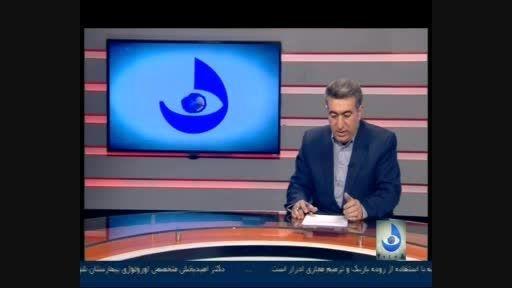 تجلیل از فعالان عرصه نماز با حضور نماینده مردم دشتستان