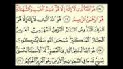 عرفانی ترین آیه قرآن