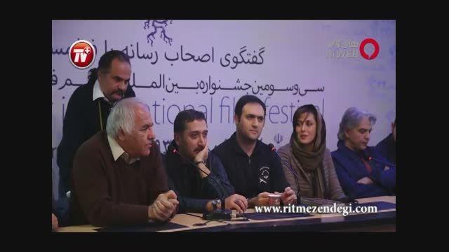 «ارغوان» در برج میلاد/سی و سومین جشنواره فیلم فجر