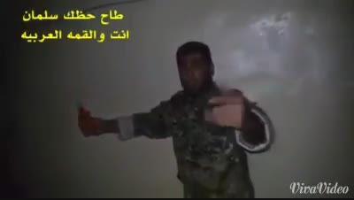 داعش و قرار دادن کفش هایشان روی قرآن کریم -عراق-سوریه