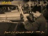 کارخانجات خودروسازی ایران ناسیونال - سال ۱۳۴۹ خورشیدی