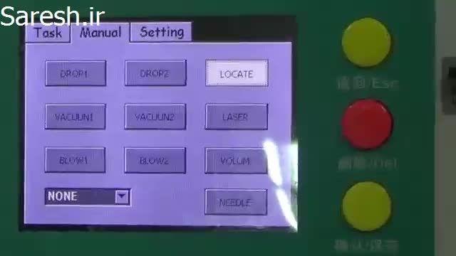 دستگاه مونتاژ اتوماتیک برد الکترونیکی SMD