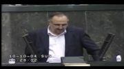 احمدی نژاد و مصباح یزدی نطق انتقادی اعلمی از ایشان 1