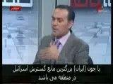 ایران دشمن خیالی اعراب
