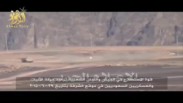 فیلم حمله نیروهای یمنی به پایگاه نظامی الشرفه سعودی