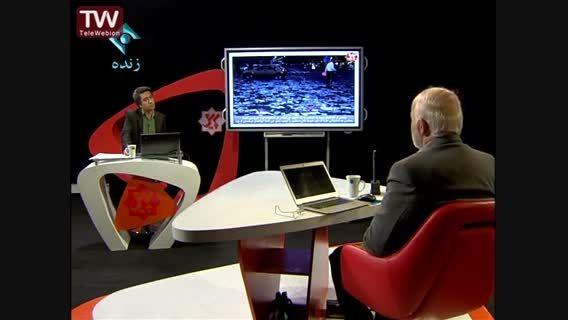 شفاف سازی اموال مسولین (قسمت  سوم)  با حضور احمد توکلی