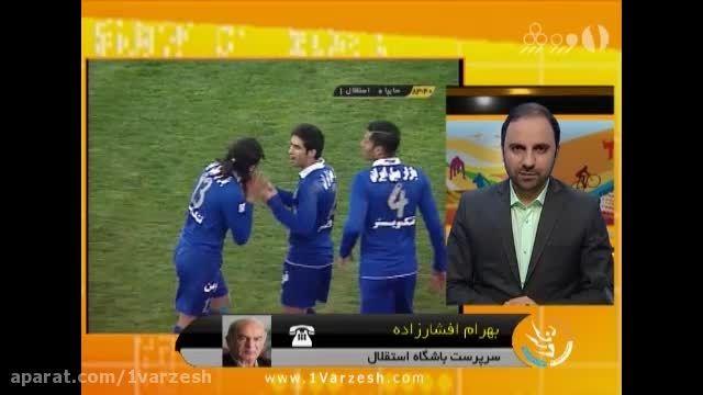 جاسم کرار از استقلال اخراج شد