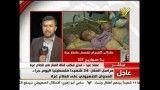 جنایت جدید اسرائیل_قتل عام یک خانواده ۱۴ نفره