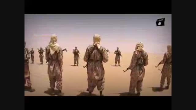تاسیس( ولایت صنعا )در یمن توسط داعش!!!!