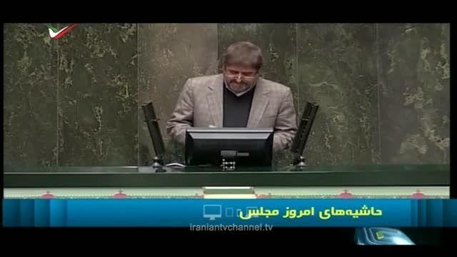 گزارش 20:30 از تشنج و درگیری فیزیکی در مجلس!