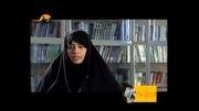 چادر ، پوشش اشراف زاده هان ایرانی