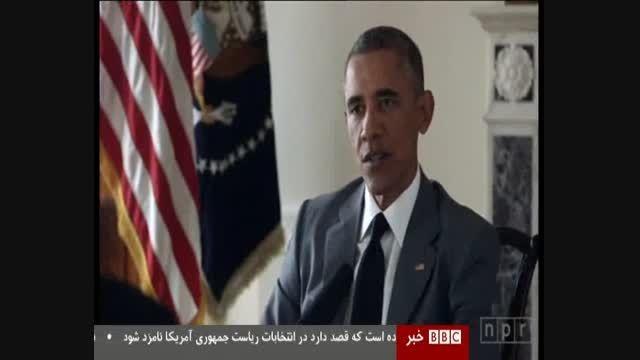 باراک اوباما و توافق ژنو