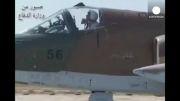 جنگنده های سوخوی ایرانی وارد عراق شده اند