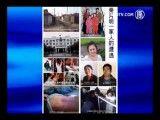 ۱۵۰۰۰ امضا برای حمایت از تمرینکننده فالون گونگ در چین
