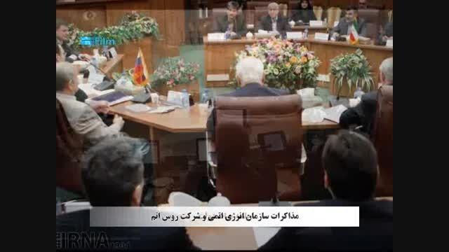امروز با عکاسان خبری - 2/2/94