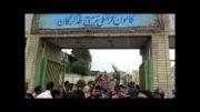 اعزام کاروان راهیان نور دانش آموزی گرگان