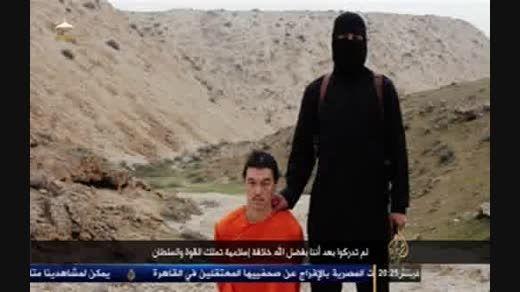 داعش دومین گروگان ژاپنی را سر برید