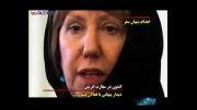 راز دیدارهای اشتون در تهران