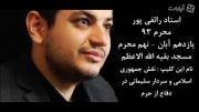 ایران تنها حکومت شیعی قدرتمند