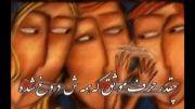 هفت تیر کشی مداح معروف - قضاوت