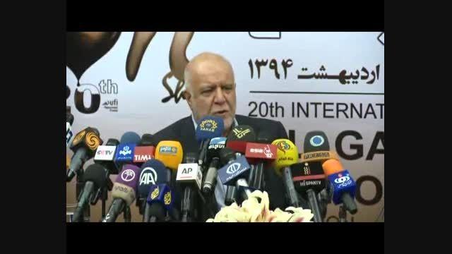 نشست خبری وزیر نفت در نمایشگاه نفت
