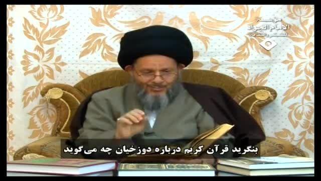 «لعن»گفتمان دوزخیان،«سلام»گفتمان بهشتیان-سید کمال حیدری