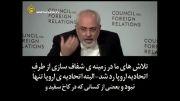 توهین ظریف به ملت ایران(قبل از حذف ببینید)