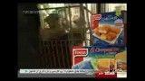 رسوایی فروش گوشت خر و اسب به جای گوشت گاو در انگلیس