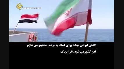 کسی که باعث کوچک شدن و ذلت ایرانی می شوند ؟