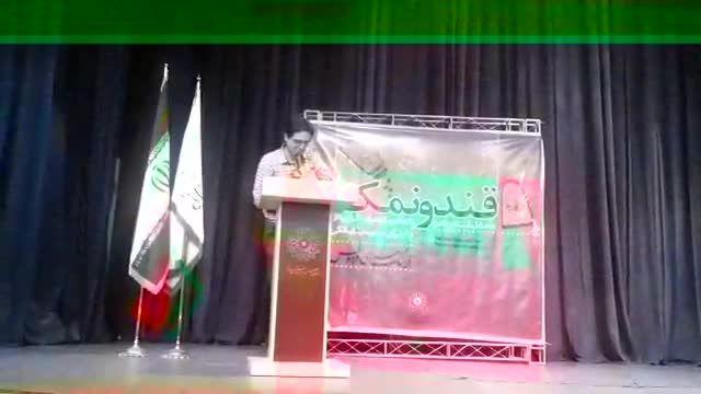شعر طنز عبدالله مقدمی در مورد جواد ظریف