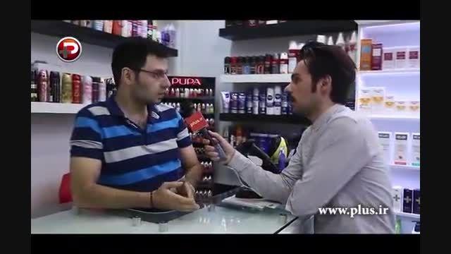 زنان ایرانی زشت هستند؟!
