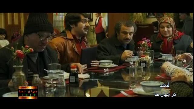 سکانس خنده دار خانواده معمولی در رستوران چینی