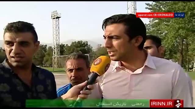 معرفی باشگاه های لیگ برتر ایران 94-95 (استقلال تهران)