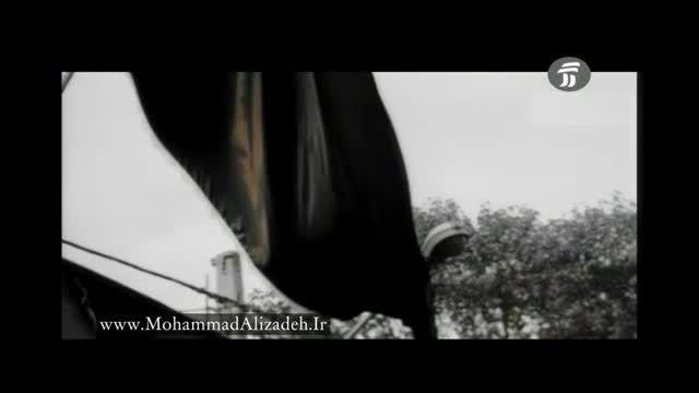 """تیتراژ محرمی برنامه """"صبحی دیگر"""" با اجرای محمد علیزاده"""