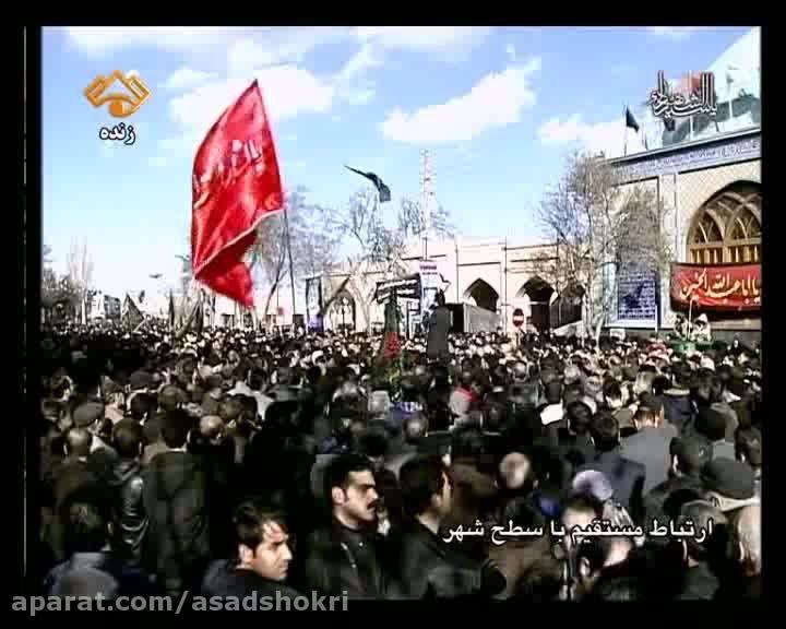 کربلایی اسد شکری عالی قاپو اربعین 94