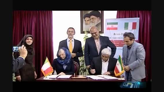 وزیر خارجه هلند و آموزش ایتالیا در تهران ...