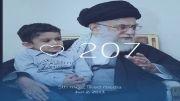 از صفحه خادم الرضا در اینستاگرام بازدید فرمایید
