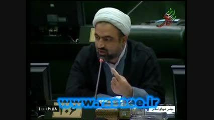 حمید رسایی اعتراض به دولت بازنشستگان!