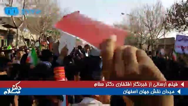 شعار استقبال کنندگان از روحانی (دکتر سلام )