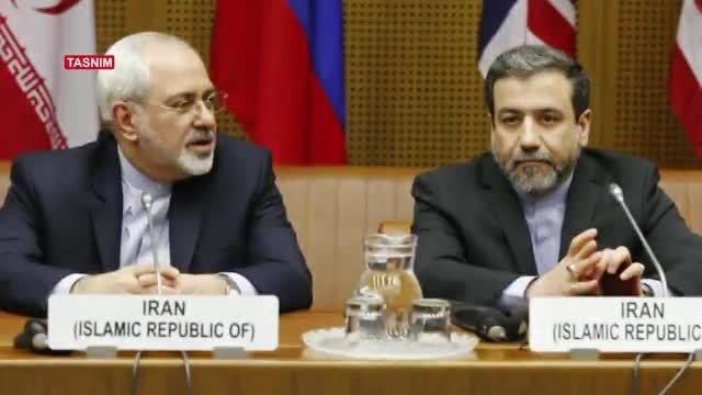 نظر رهبر انقلاب درباره تیم مذاکره کننده ی هسته ای چیست؟