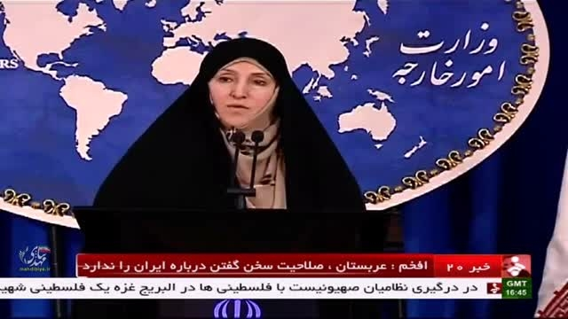 عربستان، صلاحیت سخن گفتن درباره ایران را ندارد